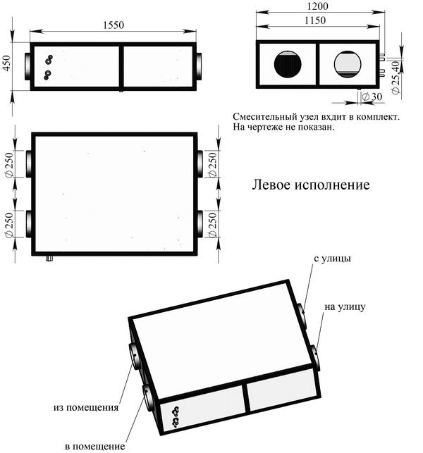 Габаритные и присоединительные размеры Breezart 1000 Aqua RP SB