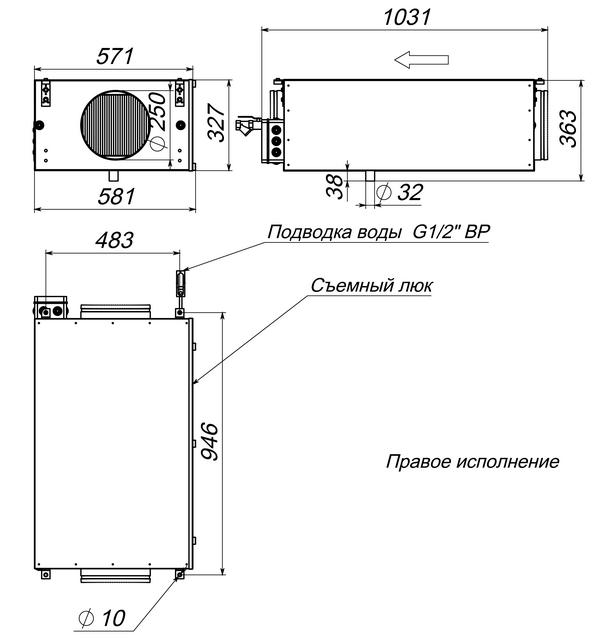 Габаритные и присоединительные размеры Breezart 1000 Humi EL P
