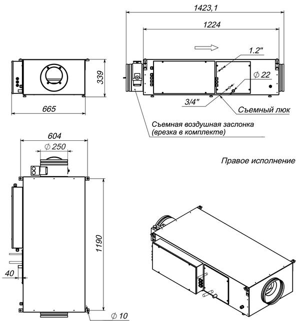 Габаритные и присоединительные размеры Breezart 1000 Lux F