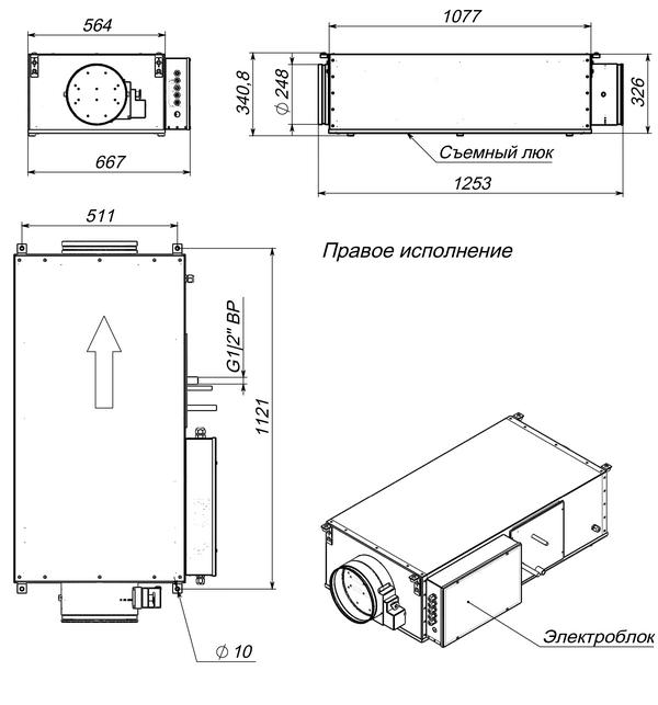 Габаритные и присоединительные размеры Breezart 1000 Lux F PTC