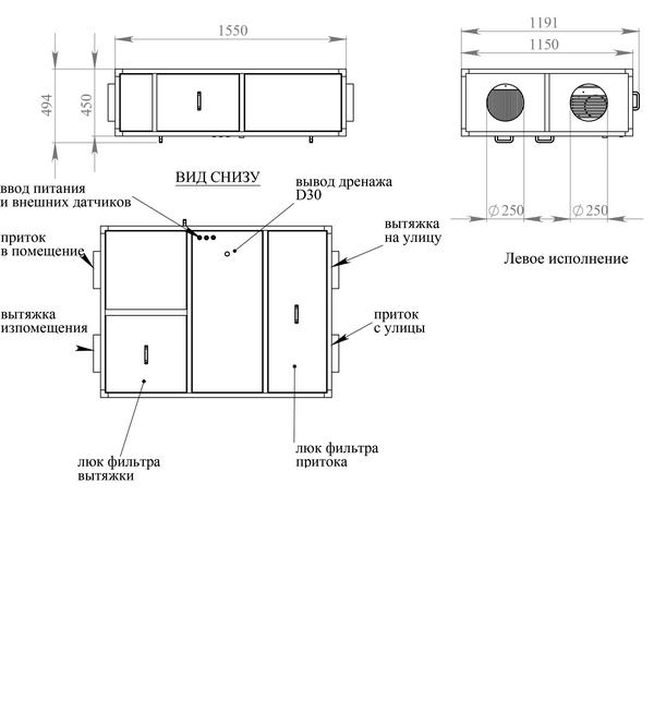 Габаритные и присоединительные размеры Breezart 1000 Lux RP SB