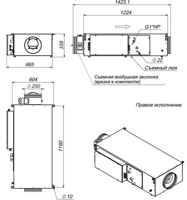 Габаритные и присоединительные размеры Breezart 1000 Lux W