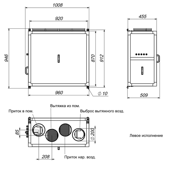 Габаритные и присоединительные размеры Breezart 1000 Lux RE