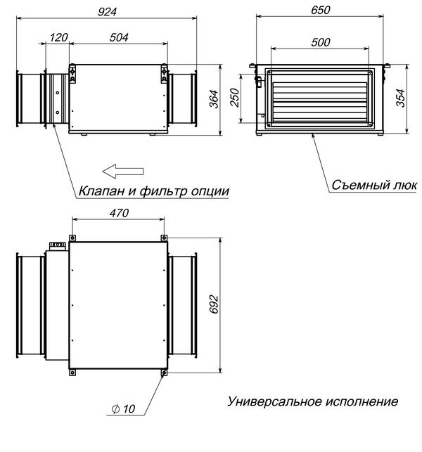 Габаритные и присоединительные размеры Breezart 2000 Extra