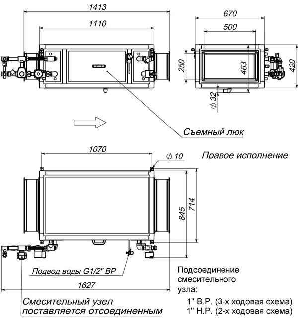 Габаритные и присоединительные размеры Breezart 2000 Humi Aqua P