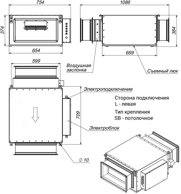 Габаритные и присоединительные размеры Breezart 2000 Lux PTC