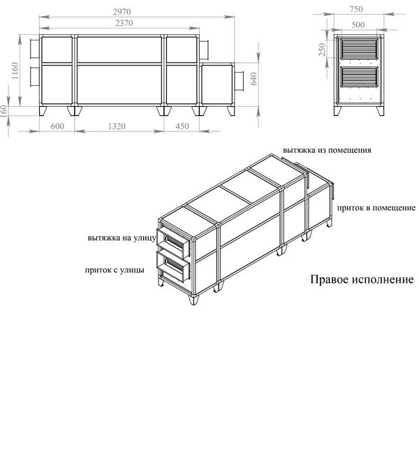 Габаритные и присоединительные размеры Breezart 2000 Lux RP PB