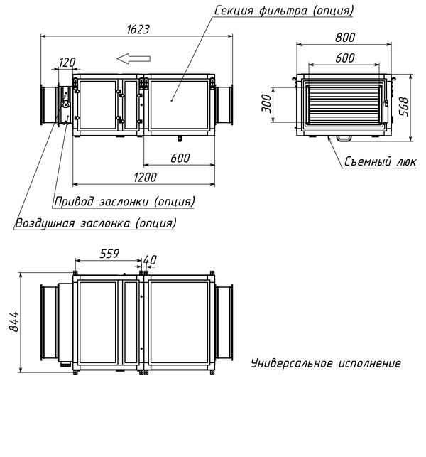 Габаритные и присоединительные размеры Breezart 2500 Extra