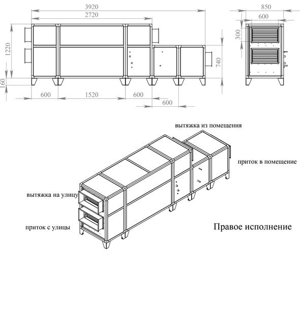 Габаритные и присоединительные размеры Breezart 2700 Aqua RP W PB