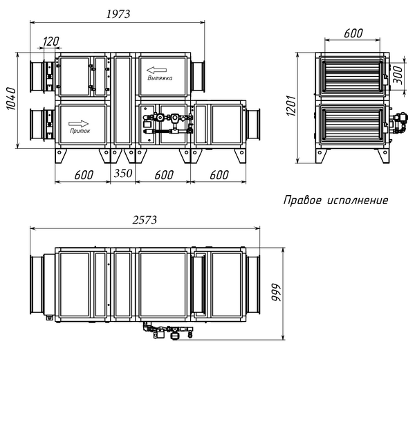 Габаритные и присоединительные размеры Breezart 2700 Aqua RR