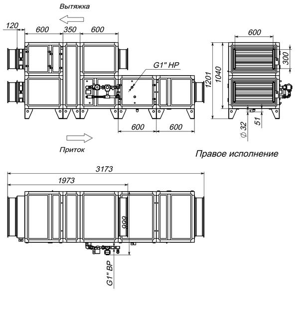 Габаритные и присоединительные размеры Breezart 2700 Aqua RR W