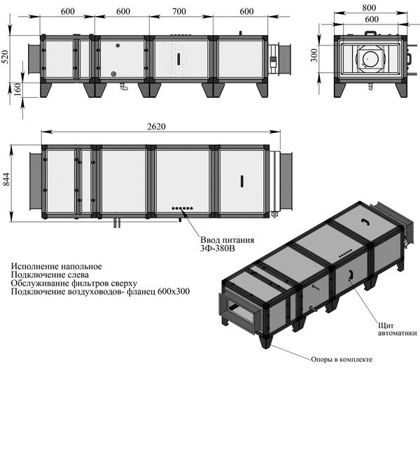 Габаритные и присоединительные размеры Breezart 2700 Lux F