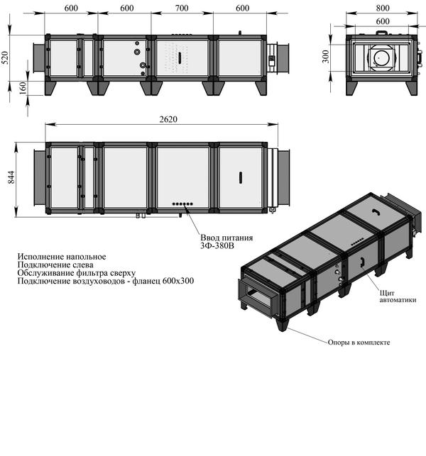 Габаритные и присоединительные размеры Breezart 2700 Lux W
