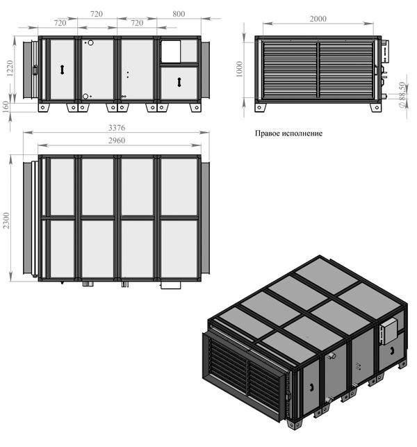 Габаритные и присоединительные размеры Breezart 30000 Aqua F