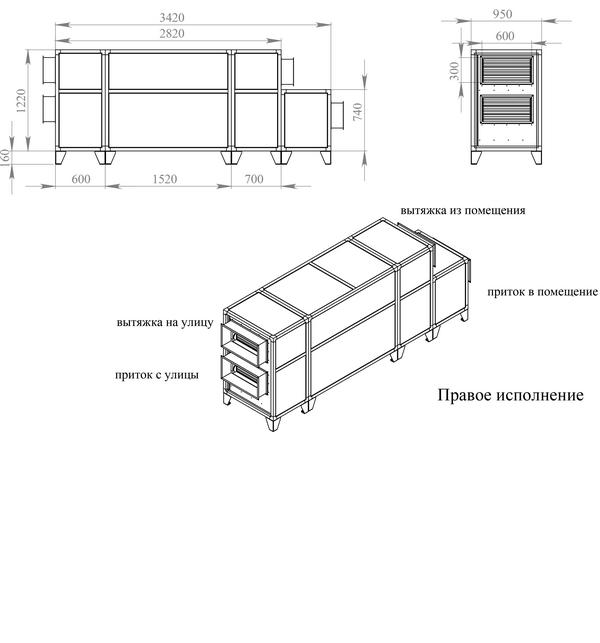 Габаритные и присоединительные размеры Breezart 3700 Lux RP PB