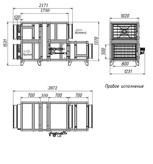 Габаритные и присоединительные размеры Breezart 4500 Aqua RR
