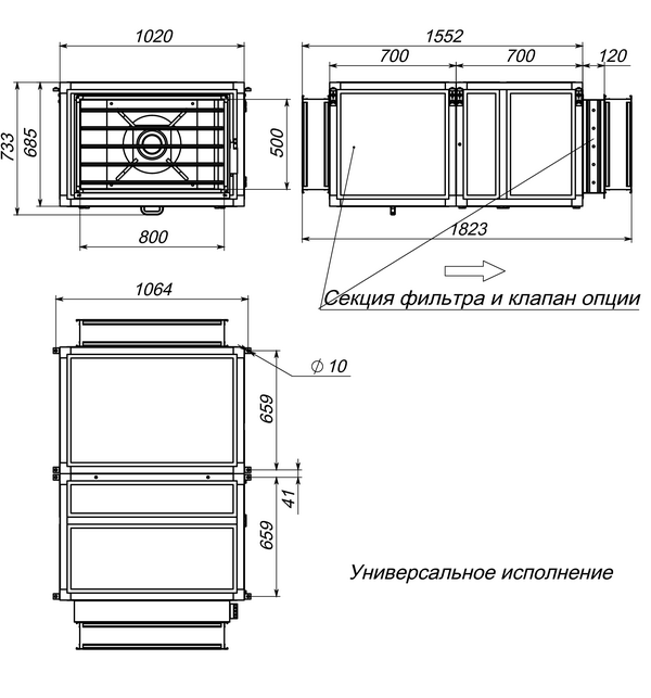 Габаритные и присоединительные размеры Breezart 4500 Extra