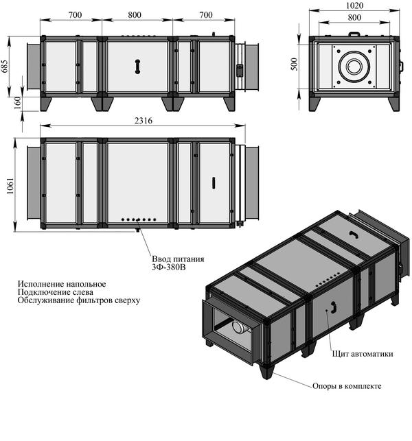 Габаритные и присоединительные размеры Breezart 4500 Lux