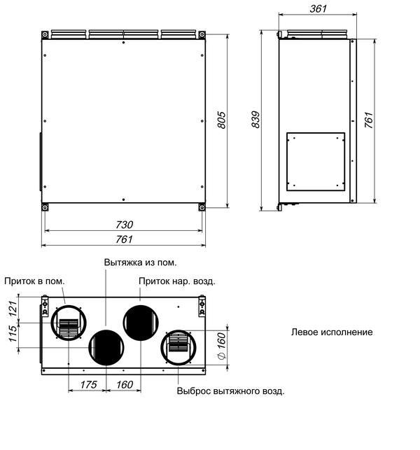 Габаритные и присоединительные размеры Breezart 450 Lux RE