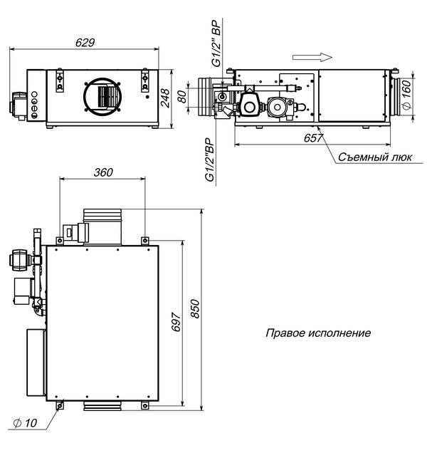 Габаритные и присоединительные размеры Breezart 550 Aqua