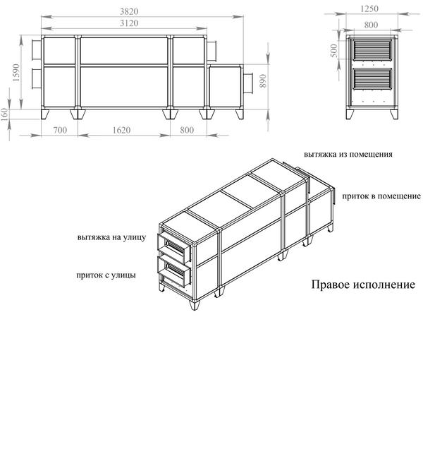 Габаритные и присоединительные размеры Breezart 6000 Lux RP PB