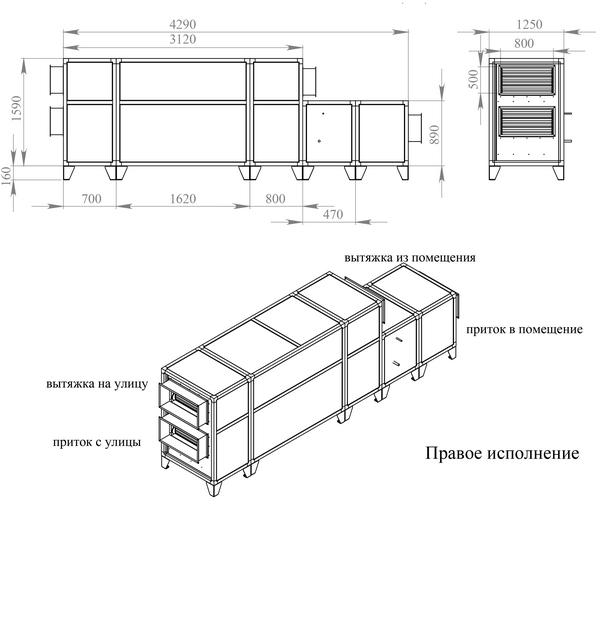 Габаритные и присоединительные размеры Breezart 6000 Lux RP W PB