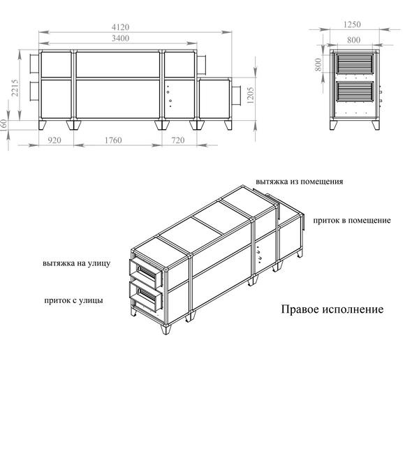 Габаритные и присоединительные размеры Breezart 8000 Aqua RP PB